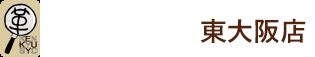 革研究所 ロゴ
