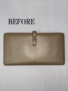 CHANEL 長財布のカラーチェンジ2