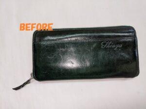 革財布修理、革財布染め直し オーダーメイド財布 染め直し